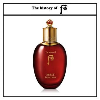 Harga The History of Whoo Jinyulhyang Jinyul Lotion 110ml - intl