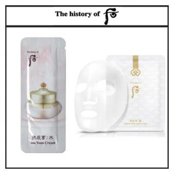 Harga The History of Whoo Gongjinhyang Soo Yeon Cream Free Sample (1mlx10pcs) + The History of Whoo Gongjinhyang Seol Radiant White Ampoule Mask 25g - intl