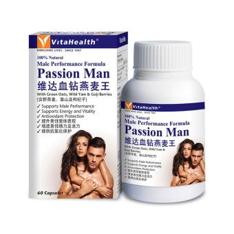 Harga VITAHEALTH Passion Man 60's