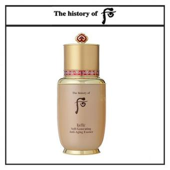 Harga The History of Whoo Bichup Ja Saeng Essence 45ml