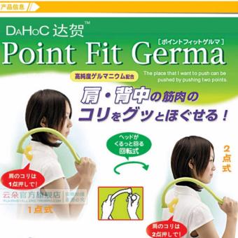 Harga Perfect Potion DaHoc Point Fit Germa
