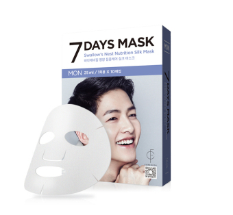 Harga Forencos 7 Days Mask Monday Swallow Nest Nutrition Silk Mask 10EA (Intl)