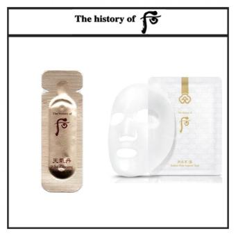 Harga The History of Whoo Cheongidan Wild Ginseng Ampoule Oil 1ml x 30pcs(Free sample) + The History of Whoo Gongjinhyang Seol Radiant White Ampoule Mask 25g - intl