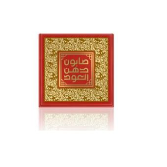 Soap Oud With Rose 125g