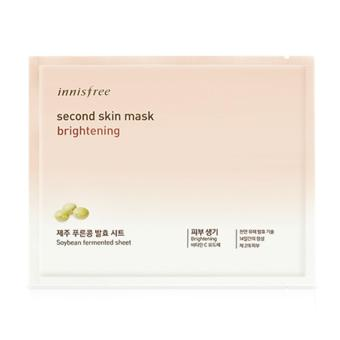 Harga Innisfree Second Skin Mask (Brightening) 20g (2pcs)