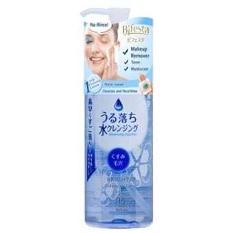 Harga Bifesta Cleansing Lotion 300ml Bright Up
