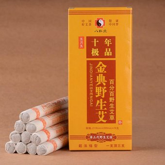 Harga Ten Years Old Traditional Moxa Roll Moxibustion Relieve Pain Burner Stick - intl
