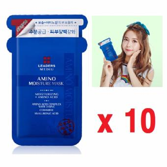 Harga [LEADERS] MEDIU AMINO MOISTURE MASK PACK (25ml*10ea) - intl