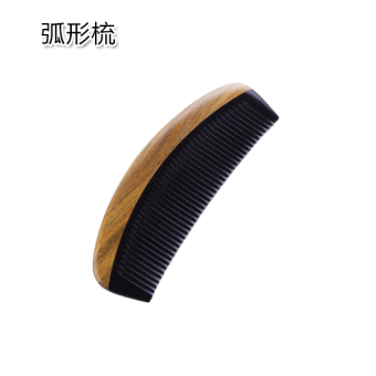 Harga Green ebony horn comb SF anti-static hair makeup comb fine-toothed wide tooth comb straight hair curly hair comb
