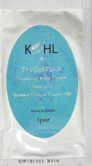 Harga KOHL Collagen Eye Mask