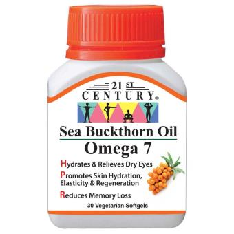 Harga Sea Buckthorn Oil
