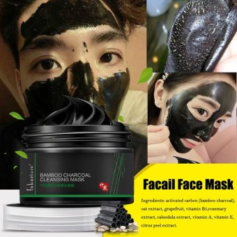 Harga CocolMax 120g Black Mud Deep Cleansing Pilaten Blackhead Remover Purifying Peel Face Mask - intl