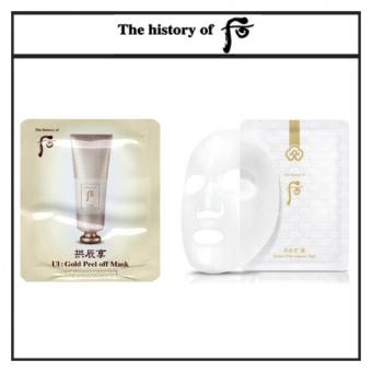 Harga The history of Whoo Gongjinhyang Ul Gold Peel off Mask 4ml x 10pcs(Free sample) + The History of Whoo Gongjinhyang Seol Radiant White Ampoule Mask 25g