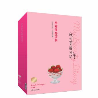 Harga My Beauty Diary Strawberry Yogurt Mask 10s