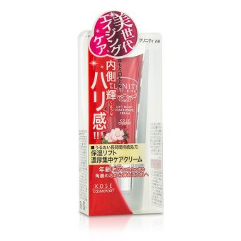 Harga Kose Clinity Lift Moist Concentrate Cream - For Face & Lip 20g (EXPORT)