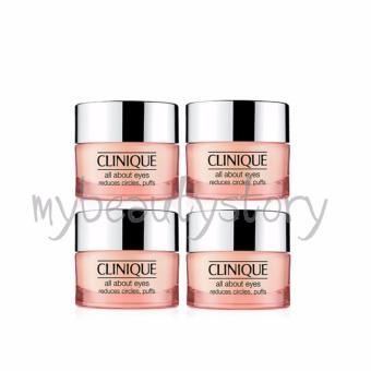 Clinique All About Eyes 5ml x 4