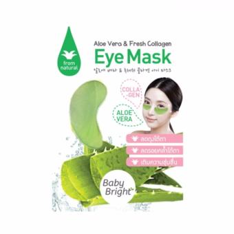 Harga Baby Bright Aloe Vera & Fresh Collagen Eye Mask (12 pairs)
