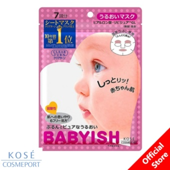 Harga 【Official Store】KOSE Clear Turn Babyish Moisturizing Mask 7 pieces