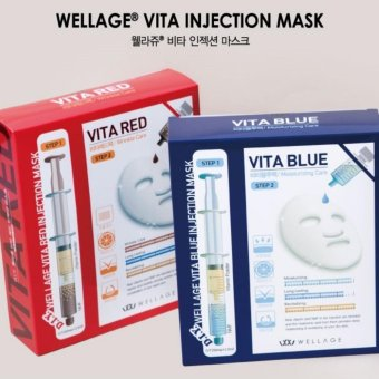 Harga (Wellage) Vita Red Injection Mask (5 Pieces)