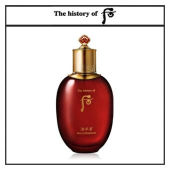 Harga The History of Whoo Jinyulhyang Jinyul Balancer 150ml - intl