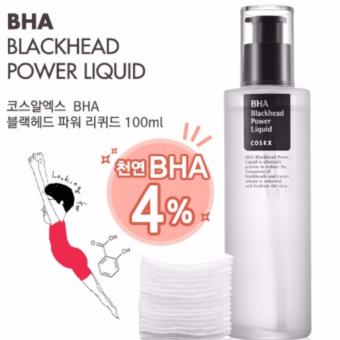 Harga Cosrx Blackhead Power Liquid