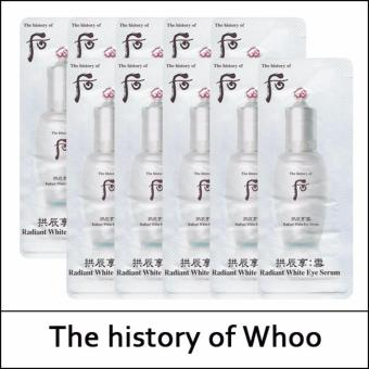 Harga The history of Whoo Gongjinhyang Radiant White Eye Serum samples 1ml
