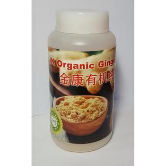 JK Organic Ginger Powder - 2