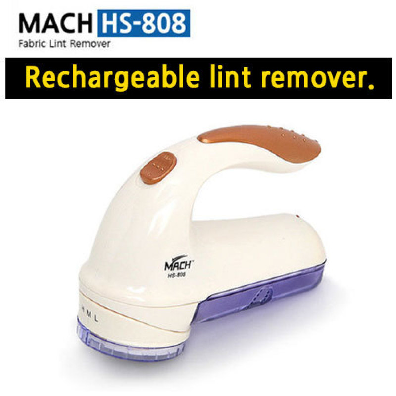 Buy [MACH powerful rechargeable lint remover] 3Lv removal conditioning /  Like new clothes of old  HS-808 / Clothes Save / Clothes Shaver / Lint Trimmer / lint roller Singapore