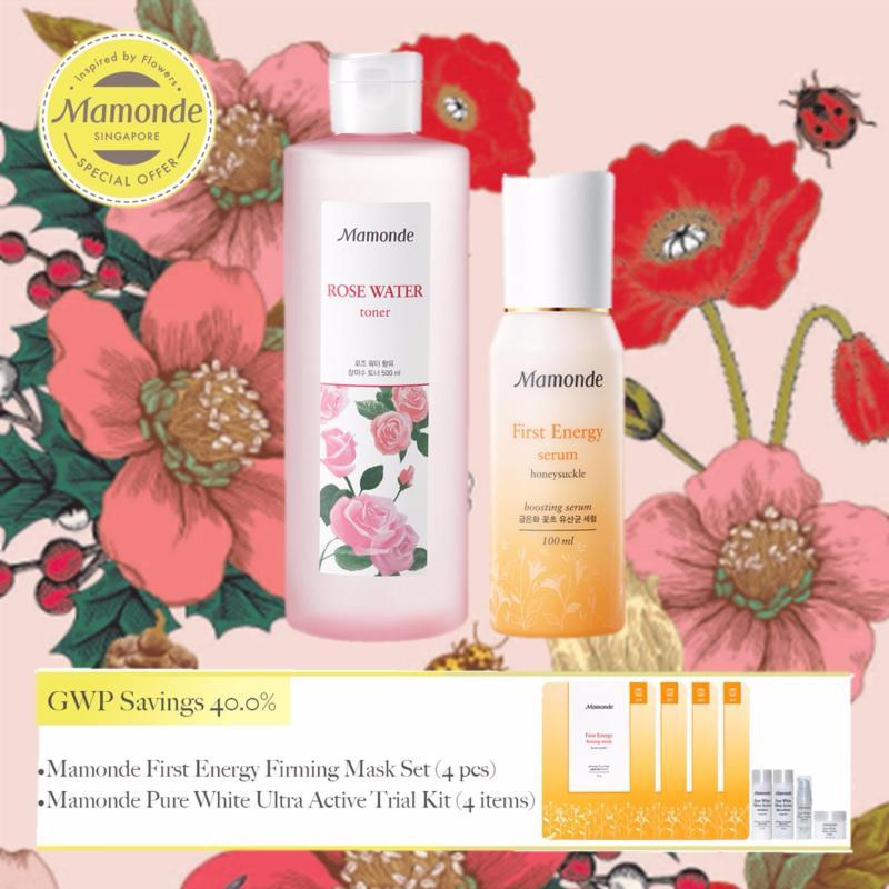 Buy Mamonde Christmas 2017 Exclusive - Skincare Set Singapore
