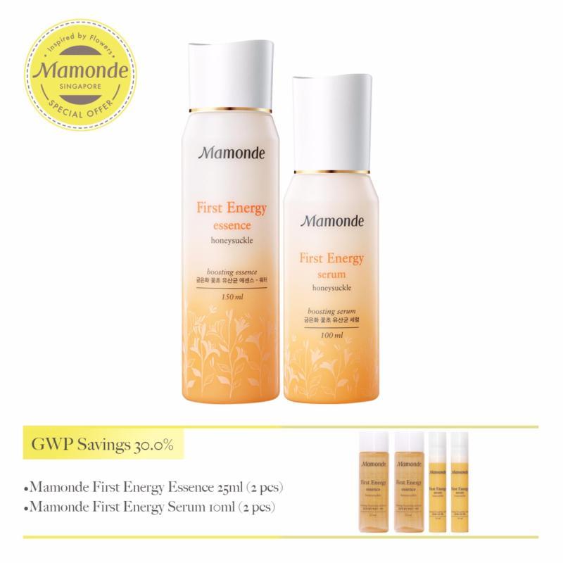 Buy Mamonde First Energy Essence & Serum Set - Exclusive Singapore