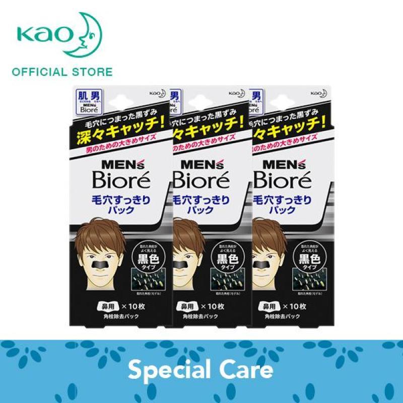 Buy Men's Biore Pore Pack Black 10s x3 Singapore