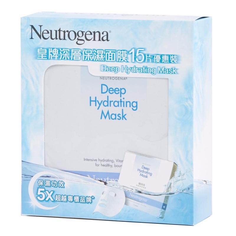 Buy Neutrogena Deep Hydrating Mask Set (15pcs) Singapore