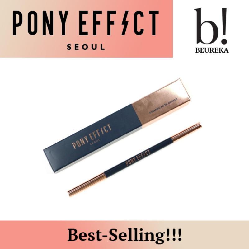Buy Pony Effect Outfit Velvet Lipstick 3.5g Korea - No Makeup Singapore