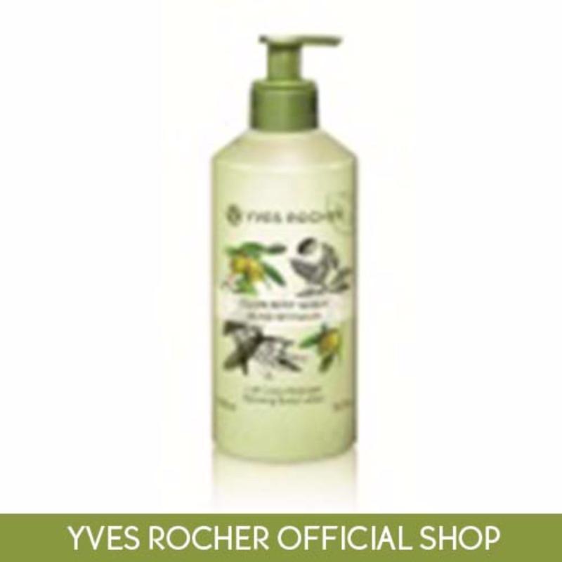 Buy Relaxing Olive Petit Grain Body Lotion 390ml Singapore