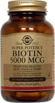Harga Solgar Super Potency Biotin 5000mcg 50 Vegetable Capsules