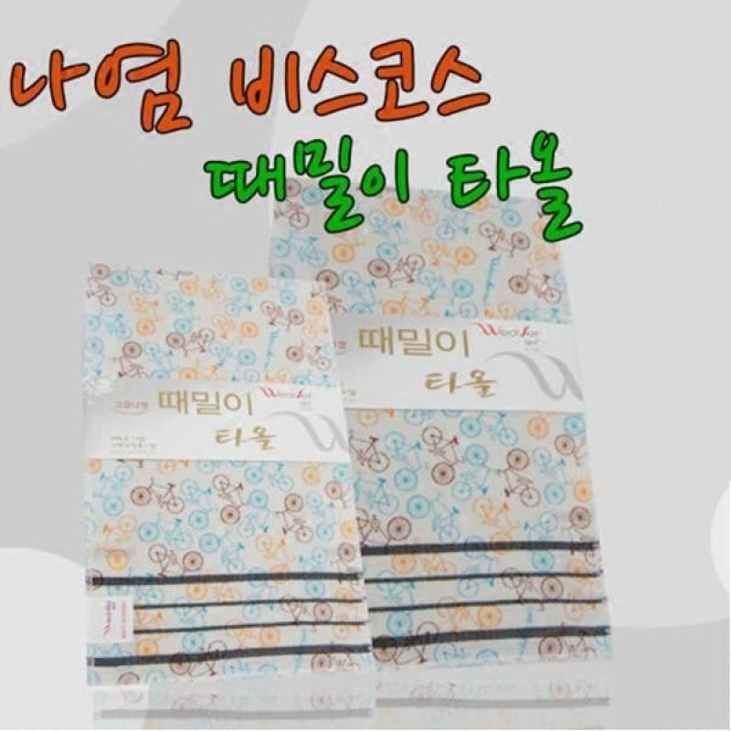 Buy South Korea Imported Wonderful Cuozao Towel Bike Pattern Baby Rub Gray Long Bath Towel No Pain Singapore