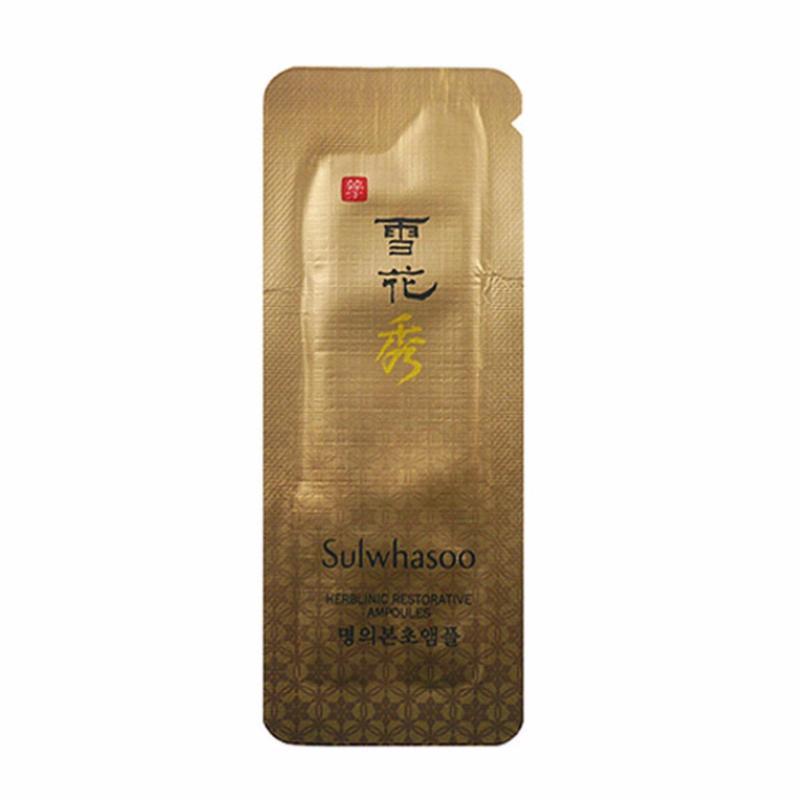 Buy Sulwhasoo Herblinic Restorative Ampoules koreacosmetic 10pcs Singapore