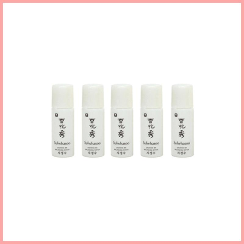 Buy Sulwhasoo Snowise Brightening Water Sample 5ml x 10ea(50ml)/TTBeauty/Korea Cosmetics Singapore