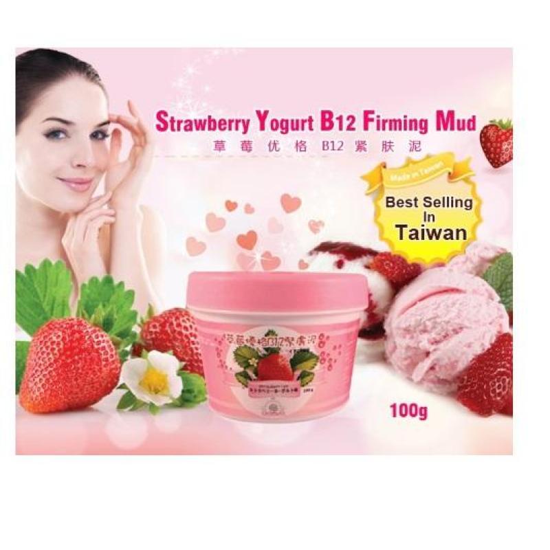 Buy Tashaest Strawberry Yogurt B12 Firming Mud Singapore