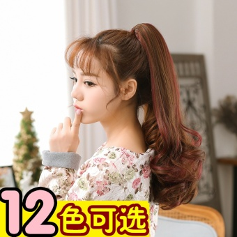 Harga Two-Tone gradient color pear volume ponytail wig