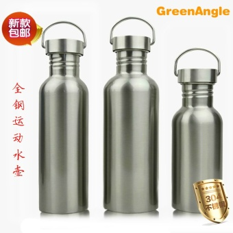 1000ml large capacity mountaineering cups