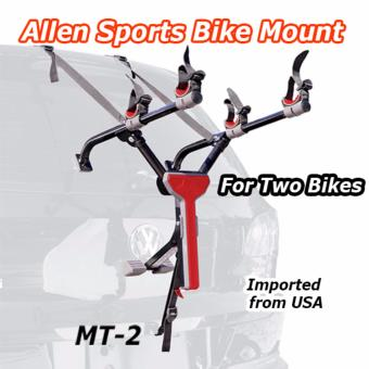 Allen Sports Compact Alloy 2 Bike Smallest Trunk Carrier BicycleRack