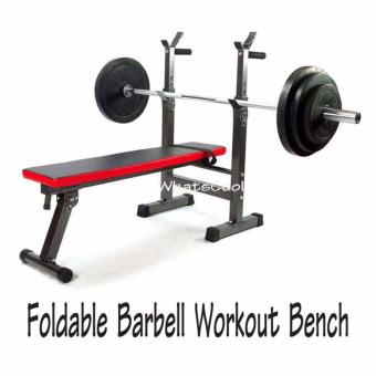 Barbell Workout Bench (Foldable)