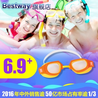 Bestway children's goggles baby swimming mirror child gogglesinfants and children diving face mirror - 2