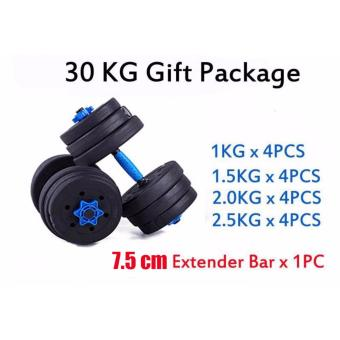 Black Color dumbbell combo (GIFT PACKAGE) - 30KG combo