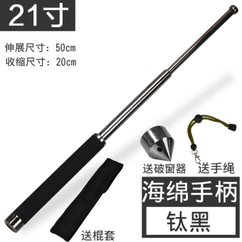Expandable baton three section telescopic defense Roller