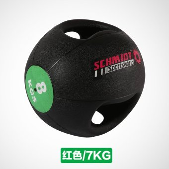 Harga Medicineball binaural medicine ball pair of private education and training to handle medicine ball gravity ball solid rubber medicine ball