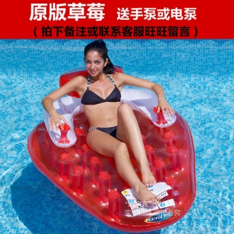 Harga Inflatable float lounge