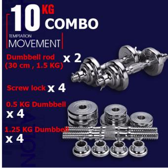 Pure Steel dumbbell combo Anti-rust/No bad smell/Good quality/ Two types of combo (10KG)