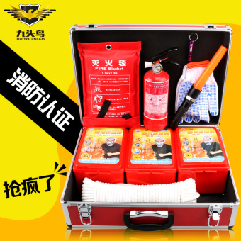 Harga Family fire escape fire emergency fire rescue tool kit fire self-3 members of the same family first aid kit